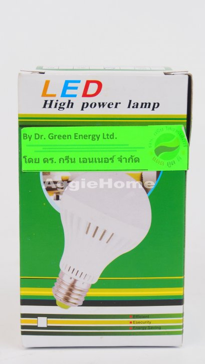 หลอดไฟ DC LED12V 7W High powwer lamp
