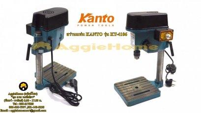 แท่นสว่านไฟฟ้า1/4 KANTO รุ่น KT-4106