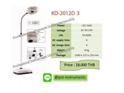 KD-2012D-3