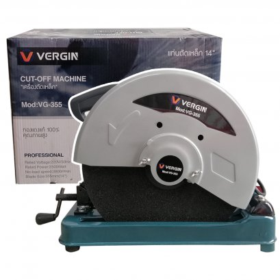 แท่นตัดไฟเบอร์ 14 นิ้ว VERGIN Mod.VG-355