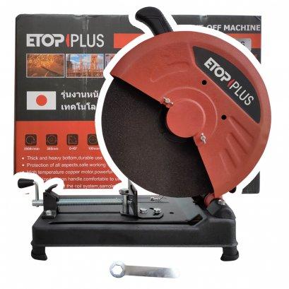 ETOP PLUS แท่นตัดไฟเบอร์ 14 นิ้ว Model X6