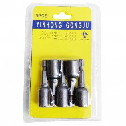 YINHONG GONGJU ชุดลูกบล๊อคสวมเร็วแกนหกเหลี่ยมสำหรับขันสกรูใช้กับสว่านไฟฟ้า ขนาด 6-10 มม.