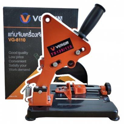 VERGIN แท่นจับหินเจียร 4 นิ้ว VG-8110