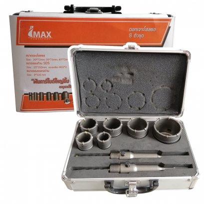 ดอกเจาะโฮลซอ 8 ตัวชุด IMAX Model.IHS-008