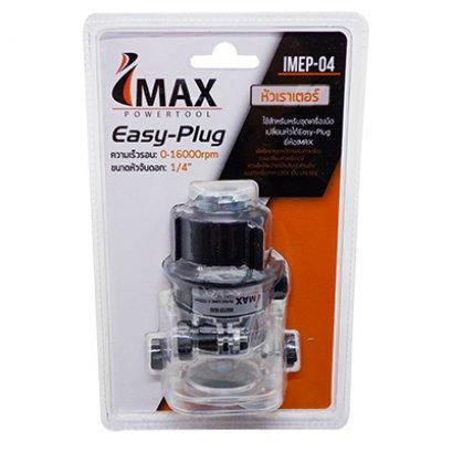 หัวเราเตอร์ IMAX IMEP-04