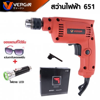 VERGIN สว่านไฟฟ้า 2 หุน BT651 แถมไฟฉายและแว่นตา