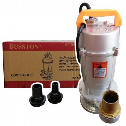 BUSSTON Divo ปั๊มแช่ 2 นิ้ว ปั๊มจุ่ม ไดโว่ ปั๊มน้ำ ปั๊มแช่ไฟฟ้า QDX10-16-0.75