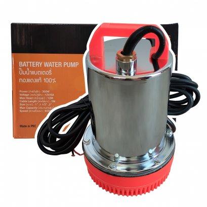 ปั๊มน้ำ ปั๊มแช่ ปั๊มจุ่ม DC SOLAR PUMP VERGIN Mod. : Mod ZQD-12