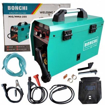 BONCHI ตู้เชื่อมซีโอทู ตู้เชื่อม CO2 MIG MMA-255
