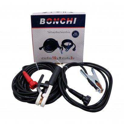 สายเชื่อม BONCHI 10+3