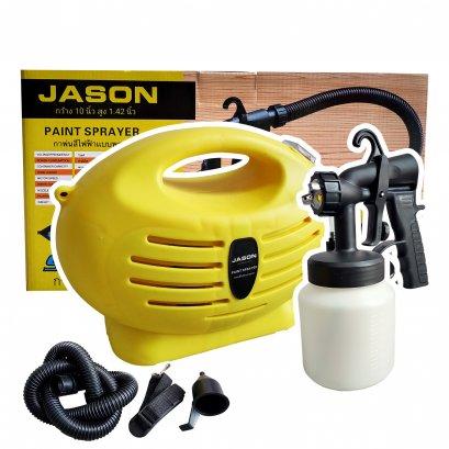 กาพ่นสีไฟฟ้า JASON 900W