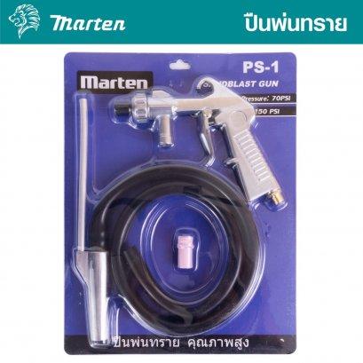 MARTEN ปืนพ่นทราย PS-1