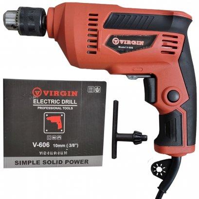 สว่านไฟฟ้า 3 หุน VIRGIN V606