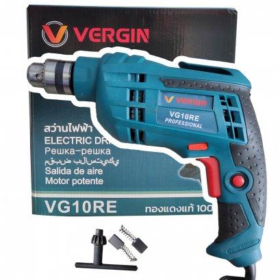 VERGIN สว่านไฟฟ้า 3 หุน 10 มม. 550W  รุ่น VG10RE
