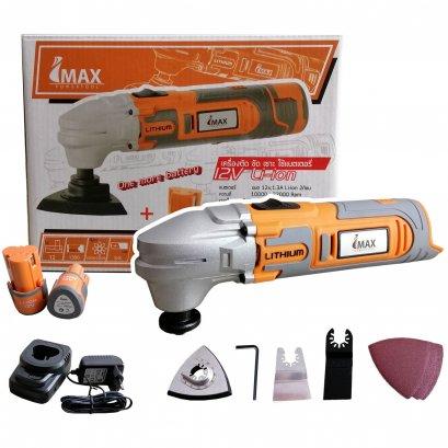 IMAX เครื่องตัด ขัด ใช้แบตเตอรี่ 12V Model.IMT-12V