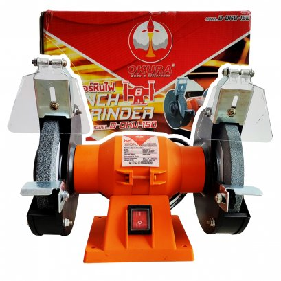 OKURA มอเตอร์หินเจียร หินไฟ 6 นิ้ว D-OKU-150