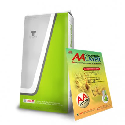 AA CONCENTRATE LAYER