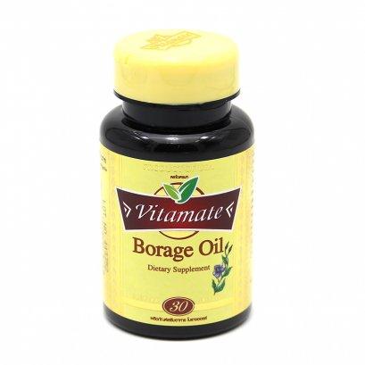 Vitamate  Borage Oil 1000 mg.