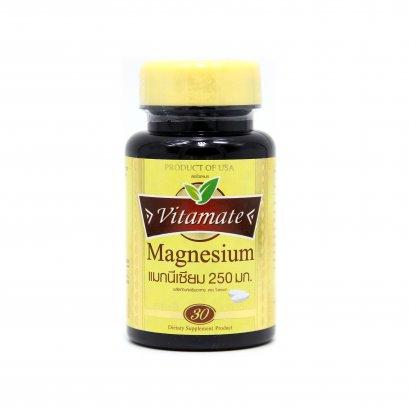 Vitamate Magnesium 250 mg.