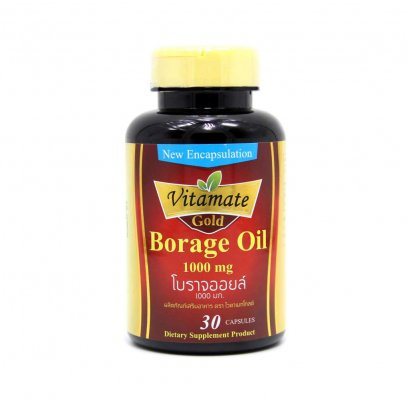 Vitamate Gold  Borage oil 1000 mg.