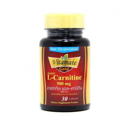 Vitamate Gold L-Carnitine 500 mg.