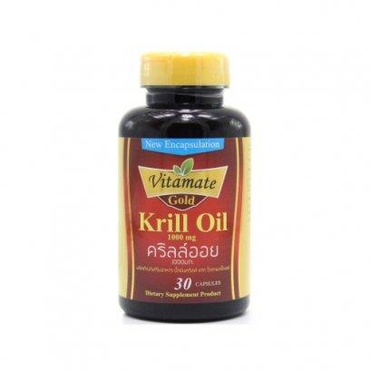 Vitamate Gold Krill oil 100 mg. (คลิลล์ ออย 1000 มก.)