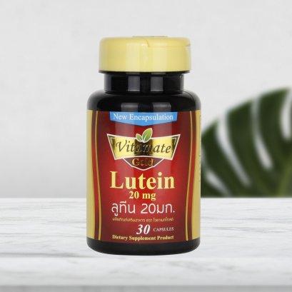 Vitamate Gold  Lutein 20 mg.