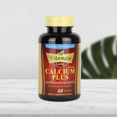 Vitamate Gold Calcium Plus