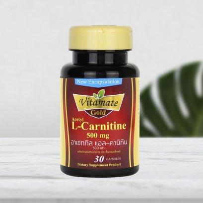 Vitamate Gold Acetyl L-Carnitine 500 mg.