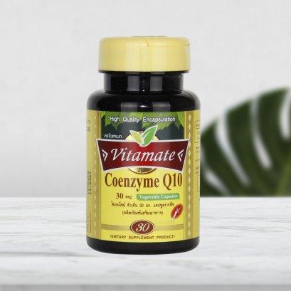 Vitamate Coenzyme Q10  30 mg.