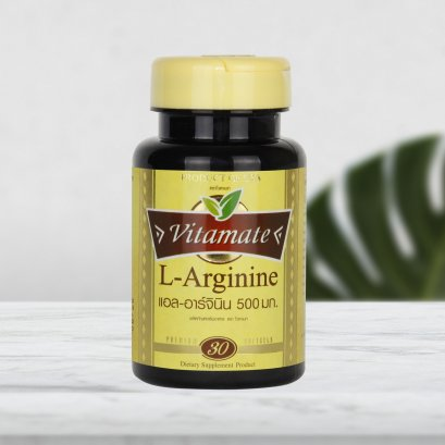 Vitamate L-Arginine 500  mg.
