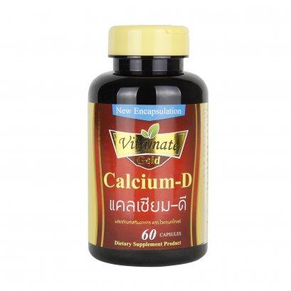 Vitamate Gold Calcium-D