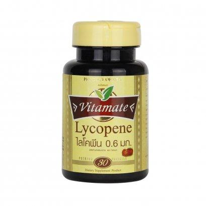 Vitamate Lycopene 0.6 mg.