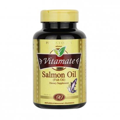 Vitamate Salmon Oil