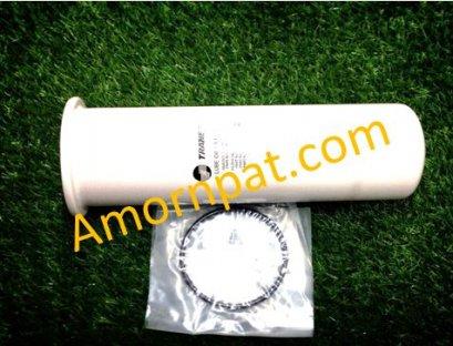 Lube oil Filter ฟิลเตอร์ กรอง นำ้มัน อะไหล่ สำหรับ เครื่องปรับอากาศ เทรน  Trane