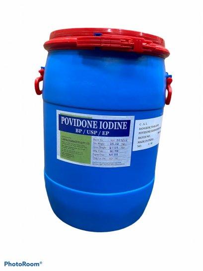 Povidone iodine โพวิโดน ไอโอดีน (เบตาดีน)