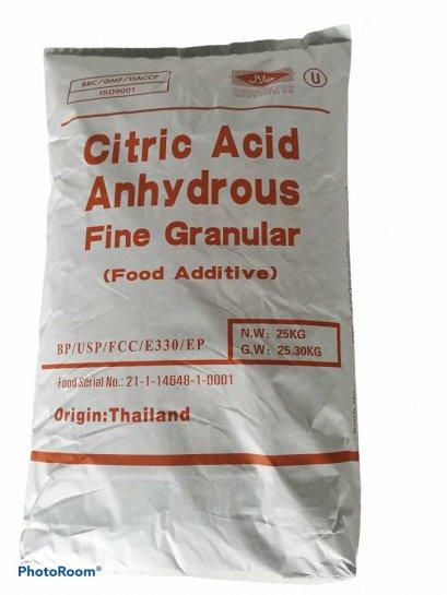 กรดมะนาว แอนไฮดรัส (Citric Acid Anhydrous)