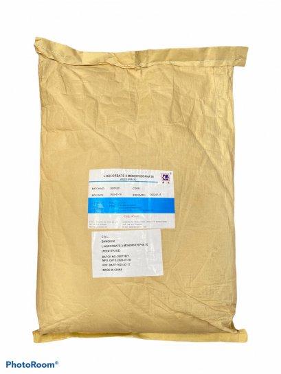 โพลีฟอสเฟต  L-ascorbic acid-2 -polyphosphate  Feed Grade
