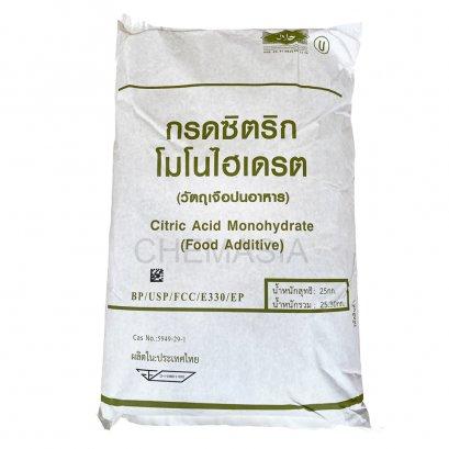 กรดมะนาว (Citric Acid Monohydrate)