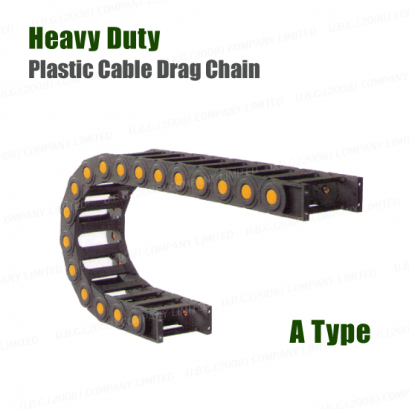 Heavy Duty Cable Drag Chain (A Type)
