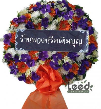 พวงหรีดดอกไม้สดLF54