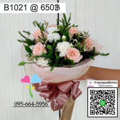 ช่อดอกไม้สด B1021