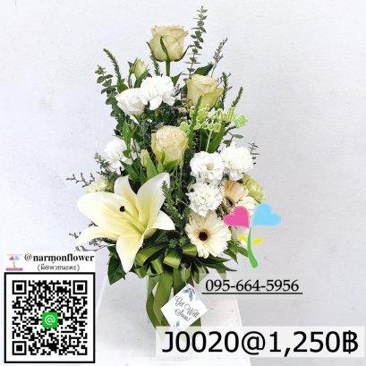 แจกันดอกไม้สด J0020