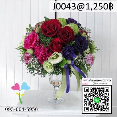 แจกันดอกไม้สด J0043