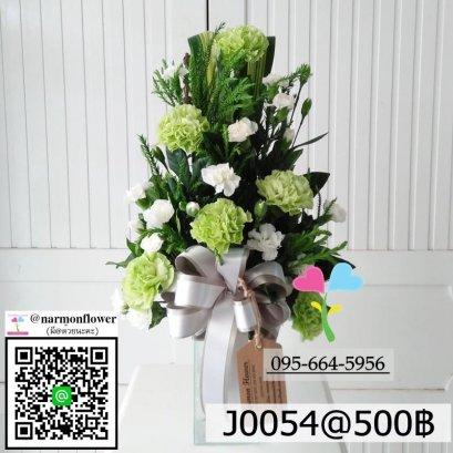 แจกันดอกไม้สด J0054