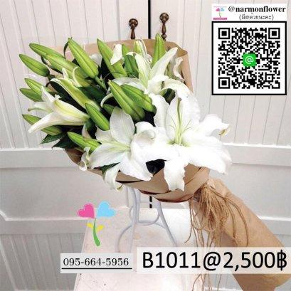 ช่อดอกไม้สด B1011