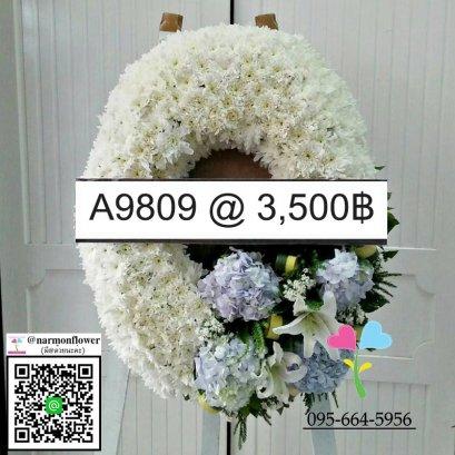 พวงหรีด A9809