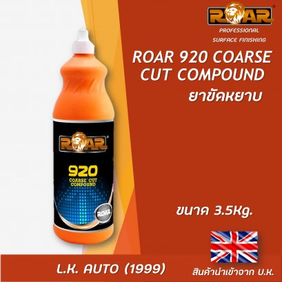 ROAR 920 COARSE CUT COMPOUND
