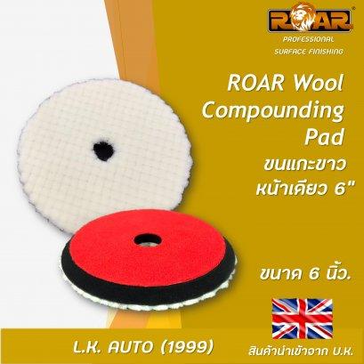 ROAR Wool Compounding Pad