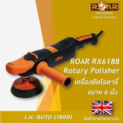 เครื่องขัดโรตารี่ RX6188